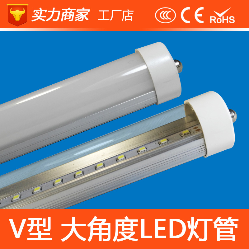 FA8单针日光灯管LED分体节能光管1.5M1.8M2.4M单排双排灯珠36W24W