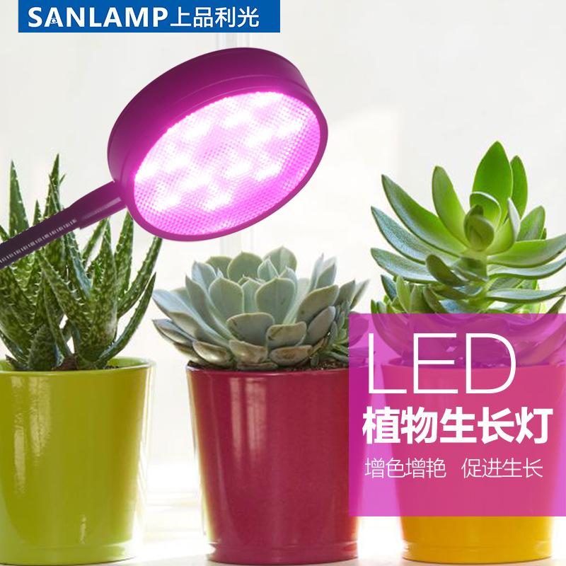 厂家直销 夹子植物补光灯LED多肉种植双头定时带夹子仿太阳植物灯