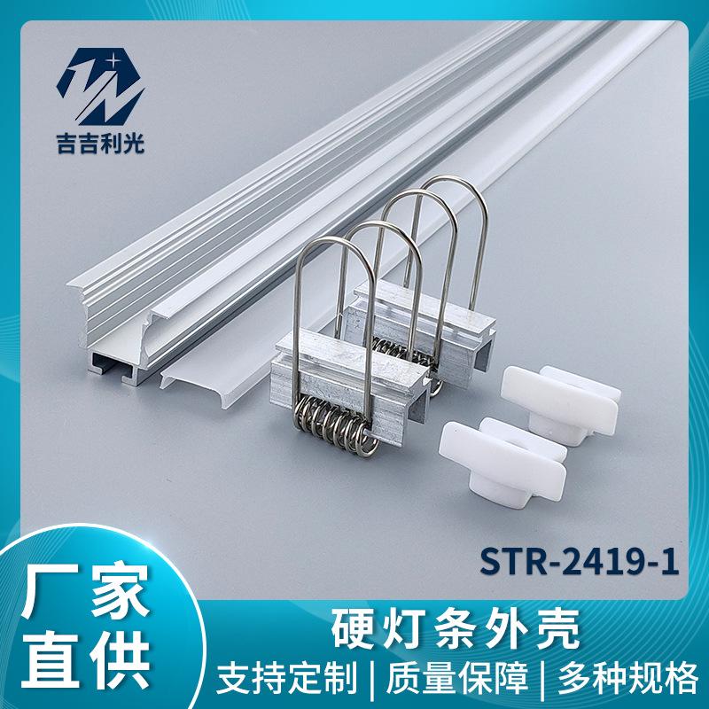 STR-2419-1