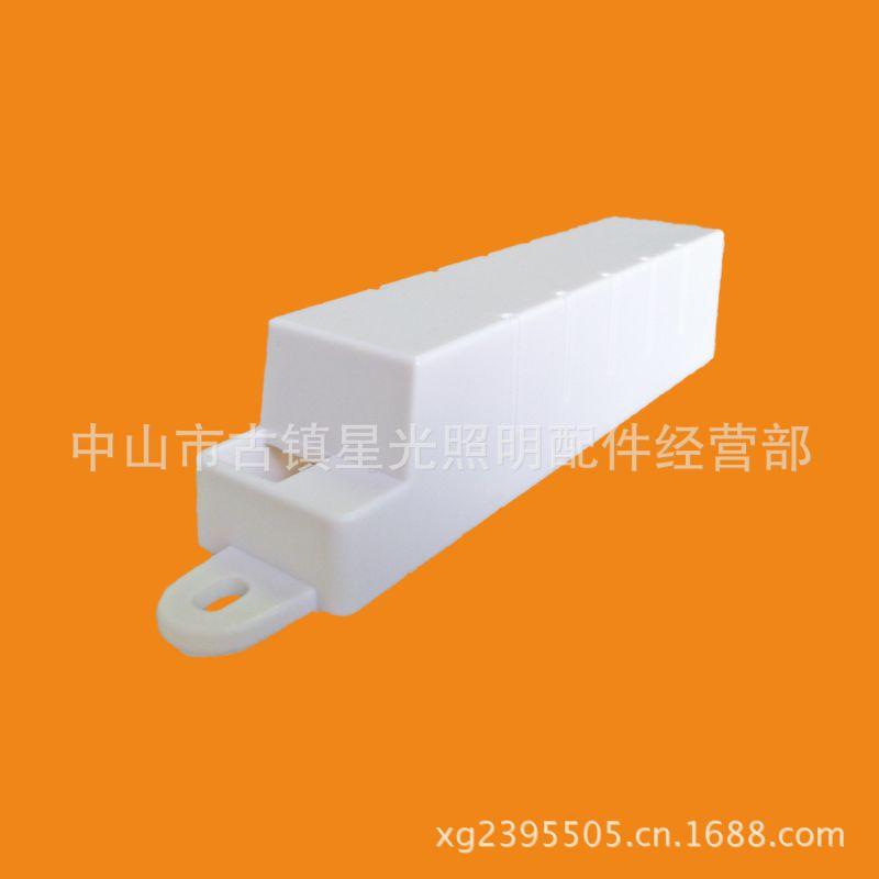 供应 LED 厨卫灯 驱动电源塑壳 SA-CW-01