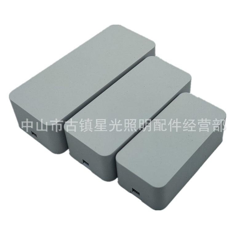 供应LED电源盒LED电源塑壳厂家灌胶驱动电源塑胶外壳8035