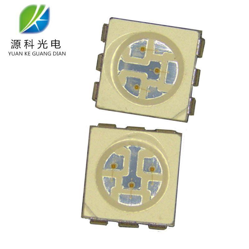 5050灯珠厂家 红光灯珠0.2W金线铜支架波段620-630nm正品反极芯片