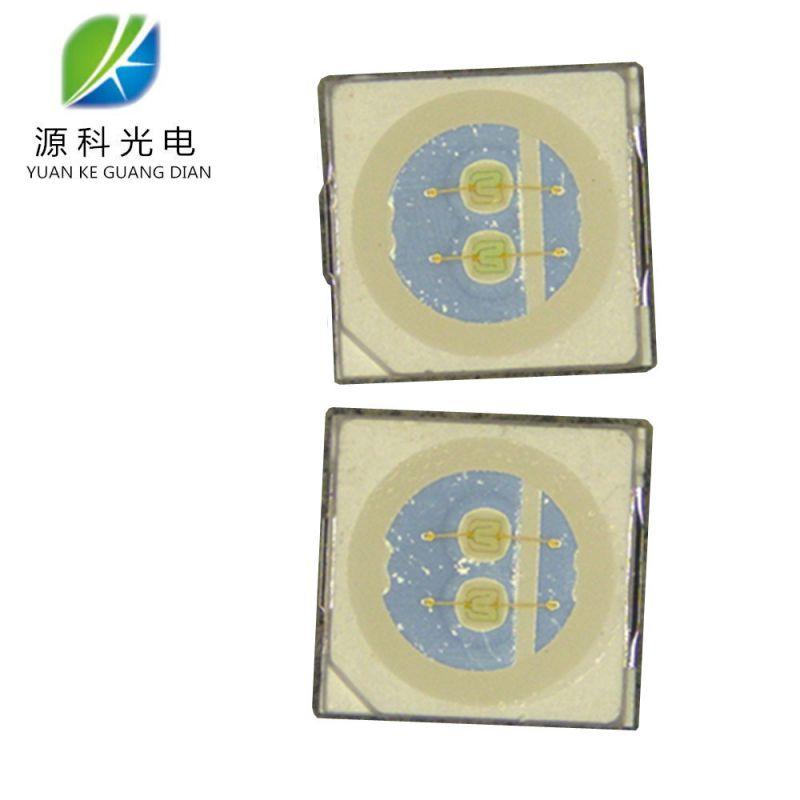 深圳生产LED3535灯珠绿光高亮25-30lm0.5w灯珠520-525波长质保
