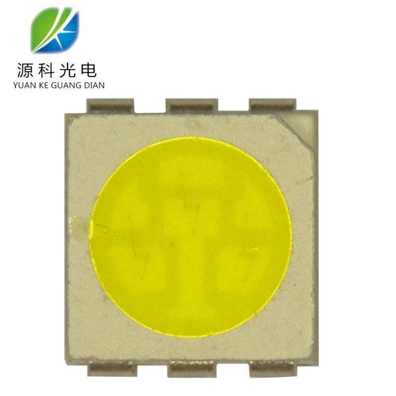 LED厂家热销5050白光灯珠0.2W纯金线封装24-26LM节能环保5050白灯