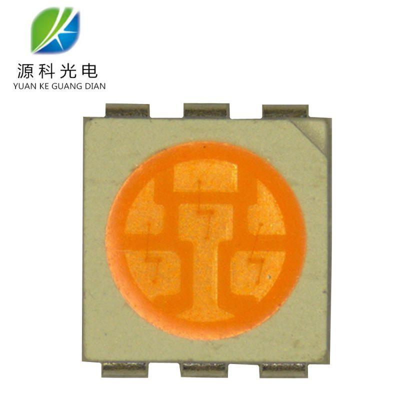 LED厂家热卖5050贴片式灯珠0.5W粉红金线铜支架节能环保5050粉红