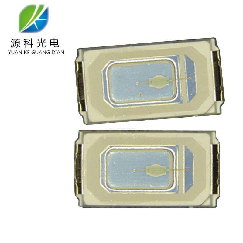 热销5730蓝光灯珠0.5WLED铜支架纯金线封装灯珠波段440-445NM