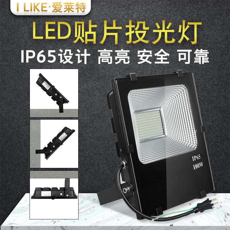 新款加厚压铸铝工程泛光灯100W50W壁灯广告灯球场投光灯
