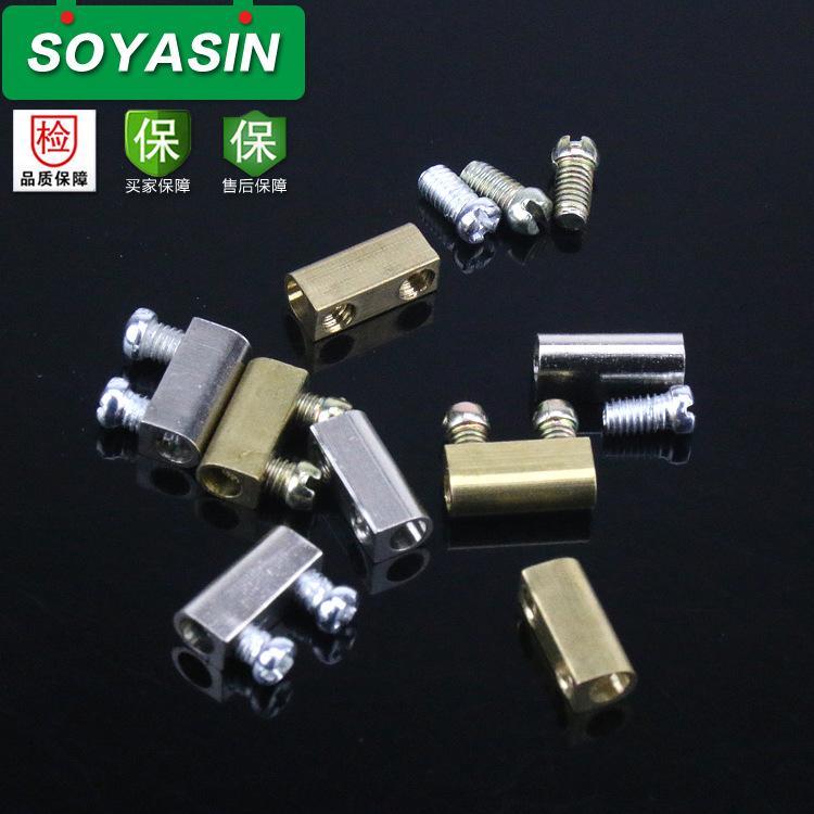 【生产】镀镍端子铜件 接线柱铜件 接线排铜件 针玉铜件 铜端子芯