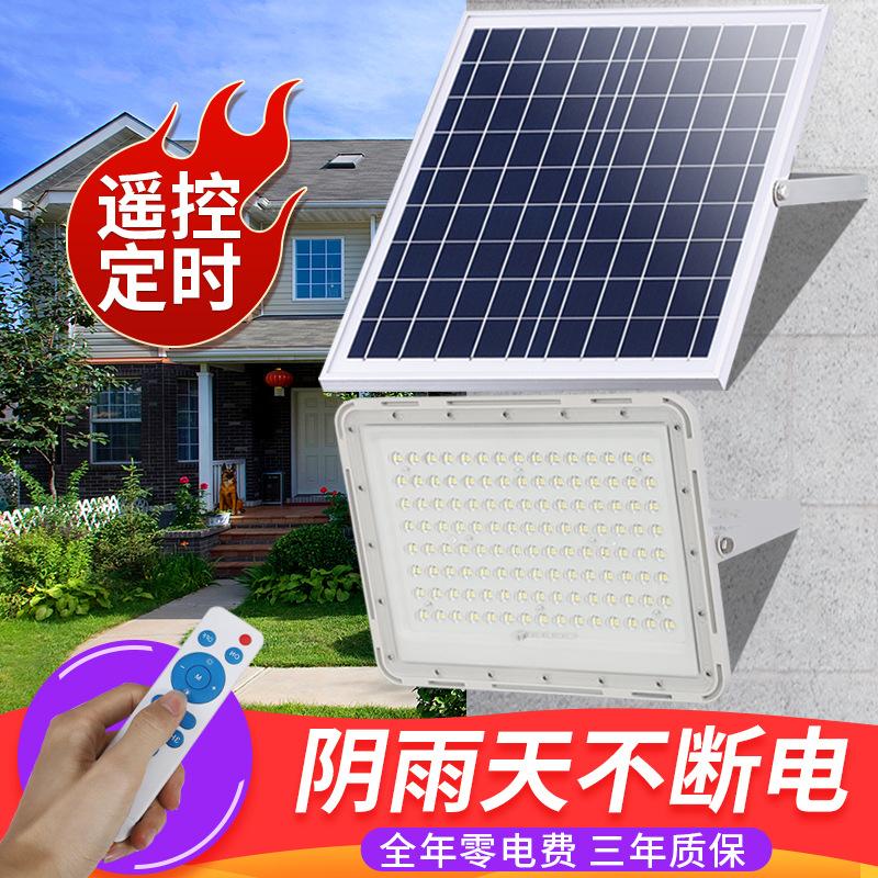 led太阳能户外灯 超亮200W大功率投光灯庭院家用防水路灯厂家直销