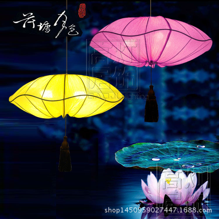 中式古典海洋布艺灯创意荷叶灯简约书房卧室茶楼餐厅非标工程定制