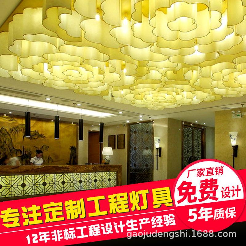 现代中式酒店工程灯具定制大堂led水晶大型非标别墅宴会厅售楼部