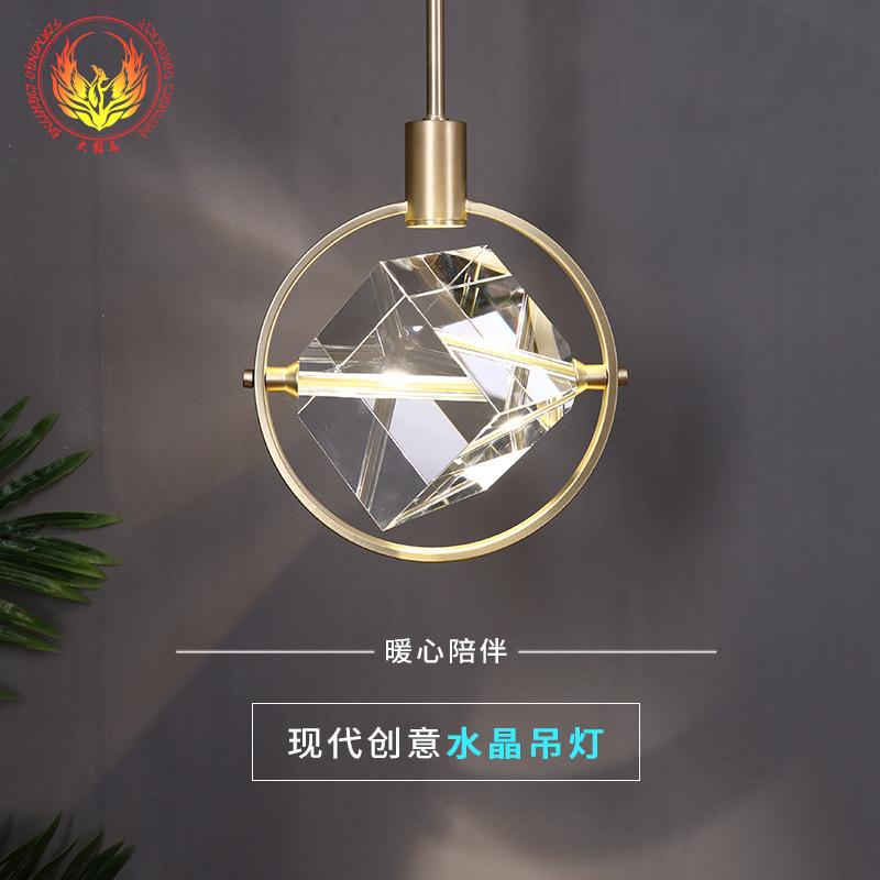 简约现代水晶小吊灯 创意卧室餐厅轻奢床头灯酒店客厅装饰LED吊灯