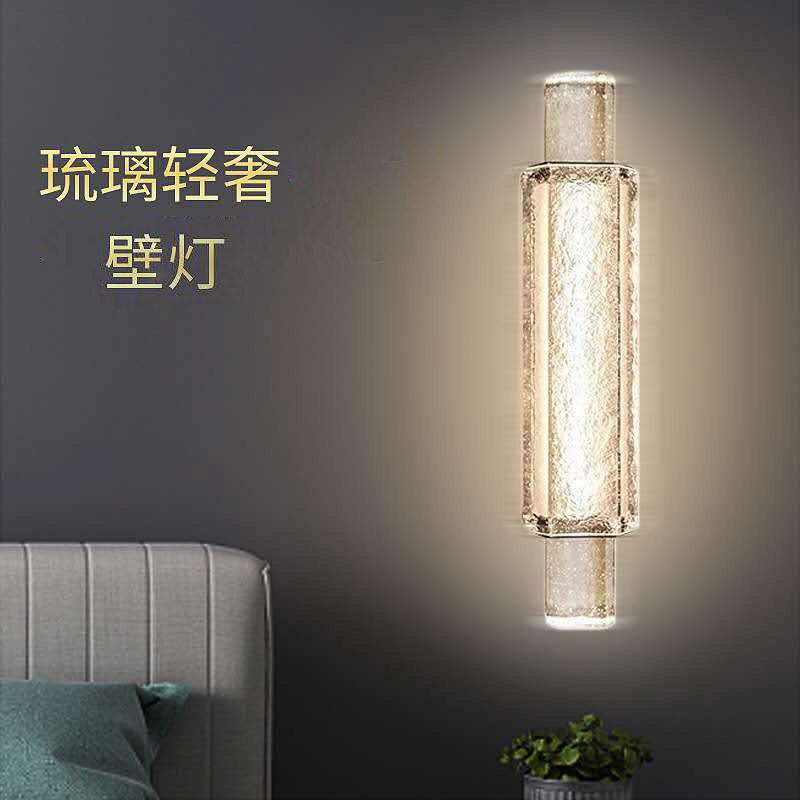 后现代客厅轻奢水晶灯电视背景装饰墙灯简约过道书房卧室床头壁灯