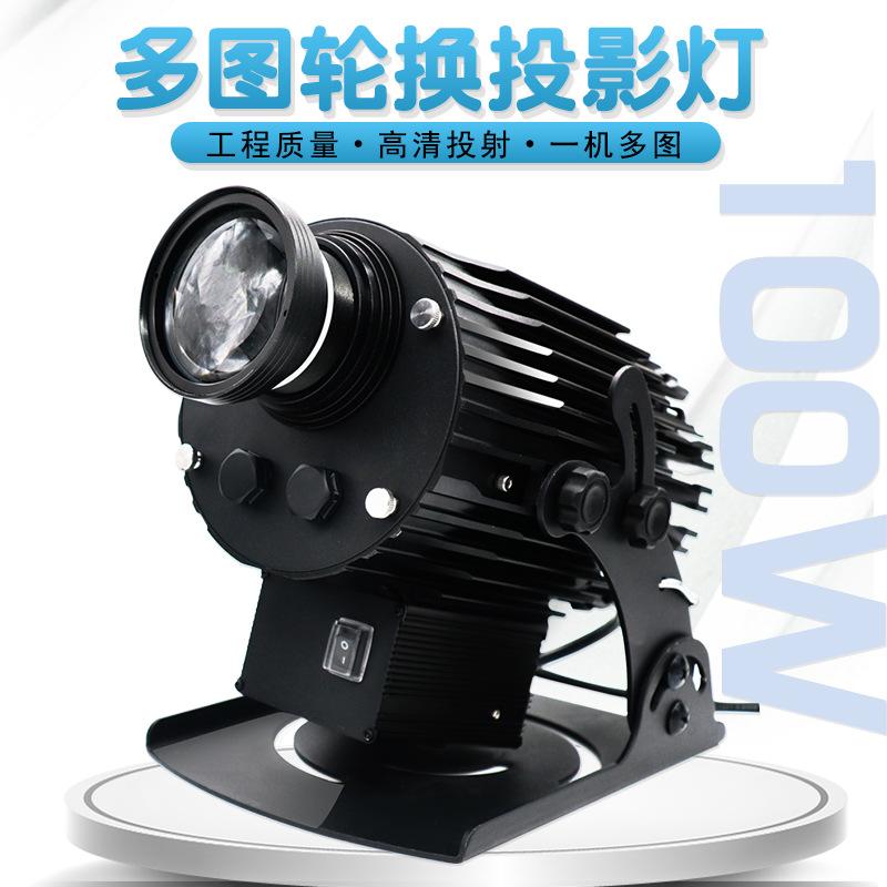 沃顿100W多图轮换投影灯定制logo灯 自动切换防水户外广告投影灯