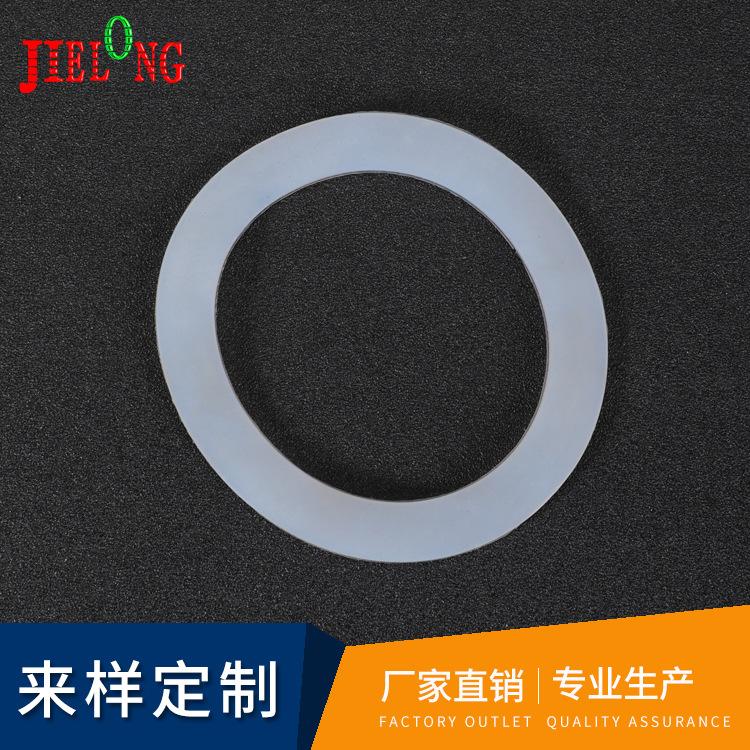 NO.0121# 防水硅胶圈密封圈硅胶垫 垫片防水胶圈 O型垫片