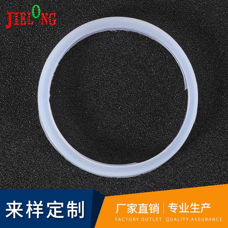 厂家直销 NO.0533# 防水硅胶圈 O型圈 密封圈硅胶垫