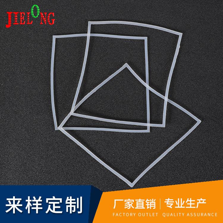 NO.0072# 防水硅胶圈密封圈硅胶垫 壁灯防水圈 正方型垫片