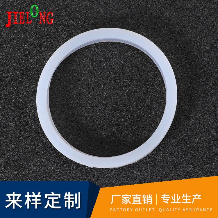 NO.0052#厚防水硅胶圈密封圈硅胶垫内槽0型胶圈