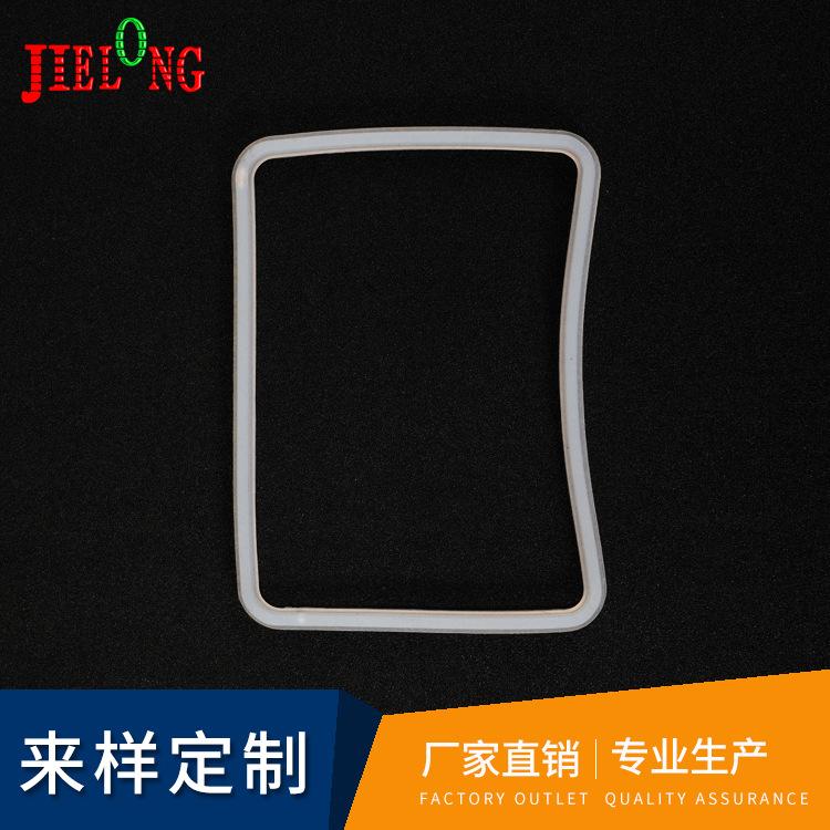 户外壁灯防水硅胶圈 2462方形密封圈硅胶垫超频三20W卡扣投光灯