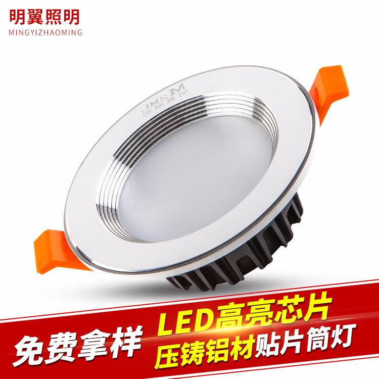 批发led筒灯5W嵌入式天花灯 9W三色变光酒店工程照明厚料压铸筒灯