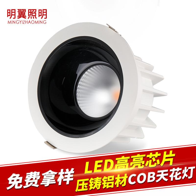 高端COB防眩光嵌入式射灯科锐LED酒店洗墙灯压铸50W工程款筒灯