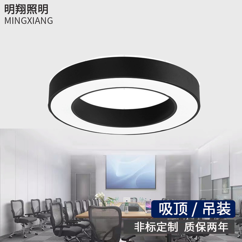 简约现代led创意空心圆实心圆吊灯商场办公室网吧健身房工程照明