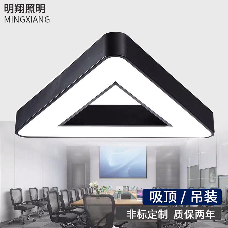 办公室异形吊灯三角形led灯现代简约创意网吧工程拼接灯具吸顶灯