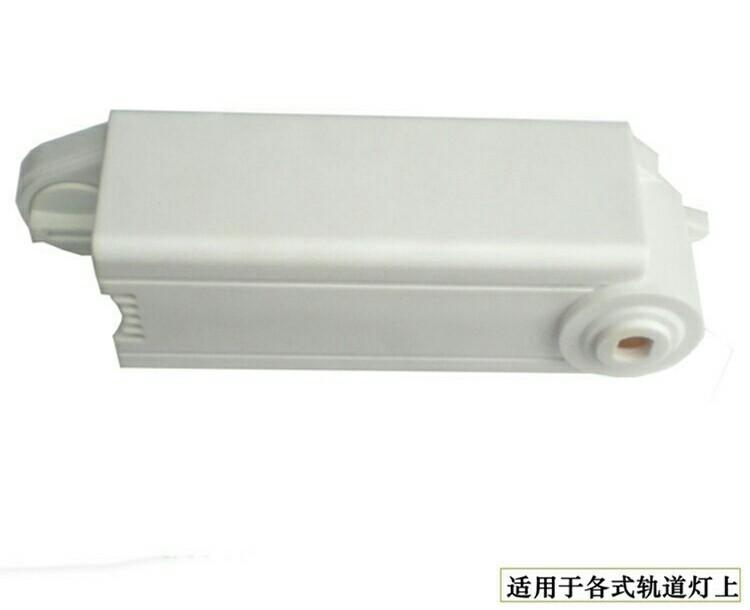 厂家直销 LED导轨灯AB塑料电源盒 二线导轨连接器 灯具配