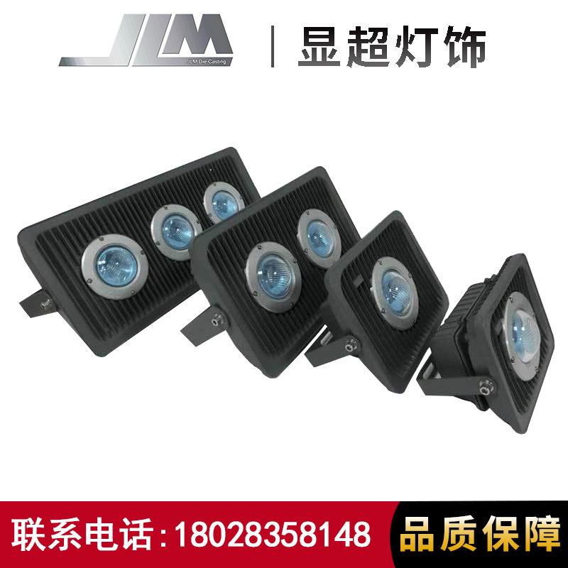 新款透镜LED50w投光灯外壳 50W太阳花条纹双面散热投光灯套件