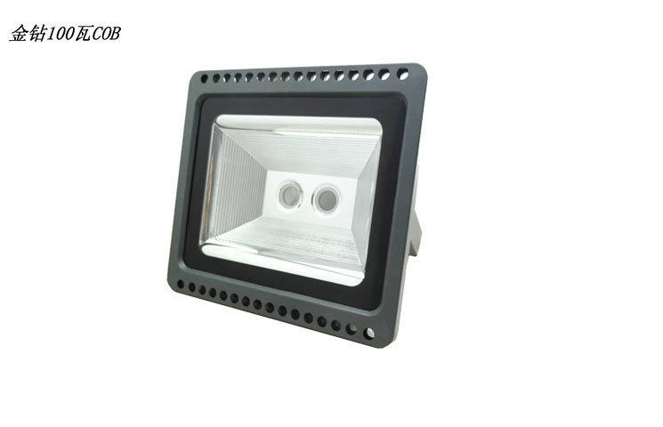 金钻COB聚光投光灯100WLED户外泛光灯投射灯外壳