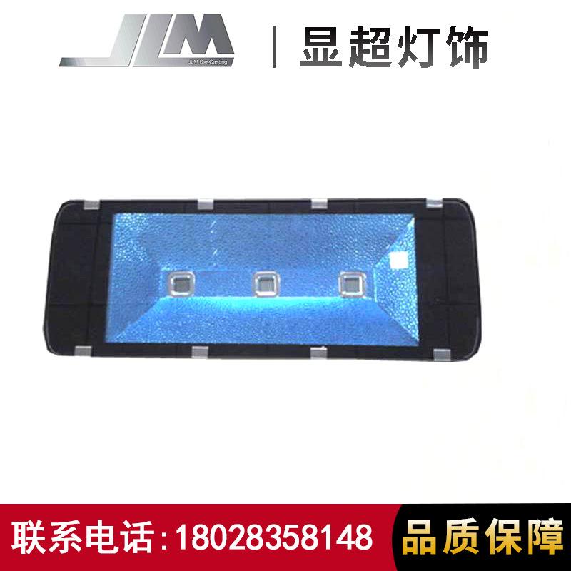 厂家直销,高质量三头隧道240W投射灯灯外壳.套件