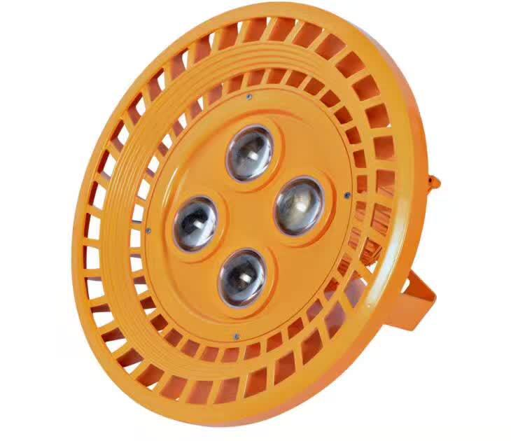 压铸铝防爆灯LED150W200W集成工矿灯 外壳 风火轮 照明灯厂房照明
