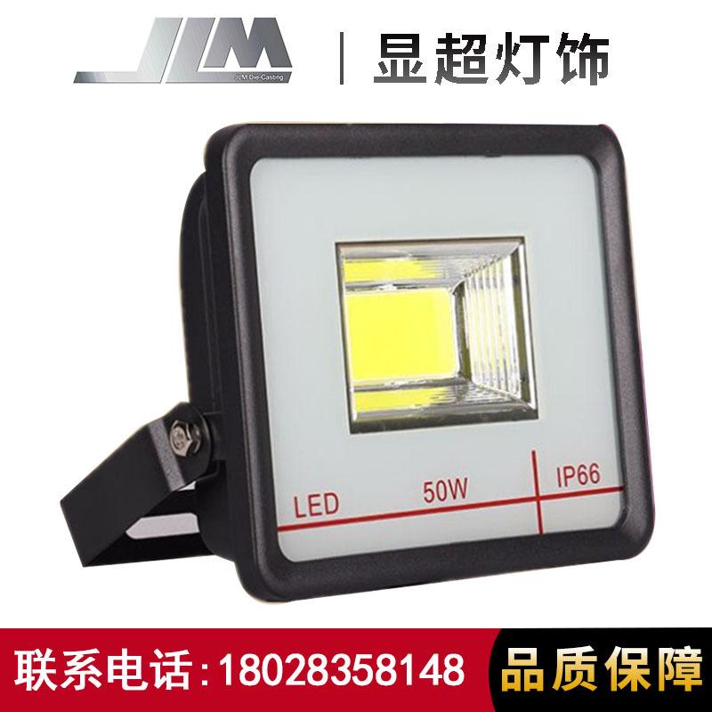 防水户外照明贴片led50w方杯投射灯投光灯泛光灯广告工程照明产品