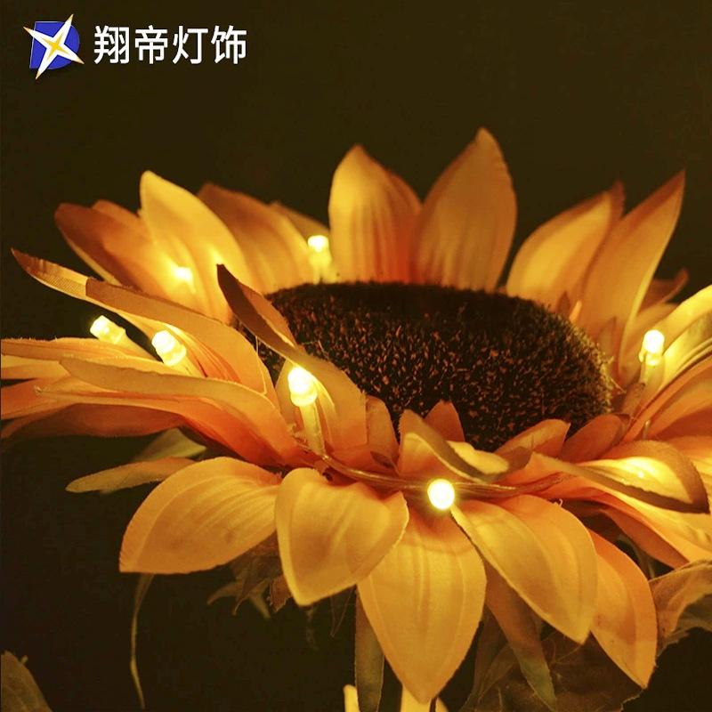 LED仿真三头向日葵地插花灯户外防水商业美陈布置装饰 灯光节花海