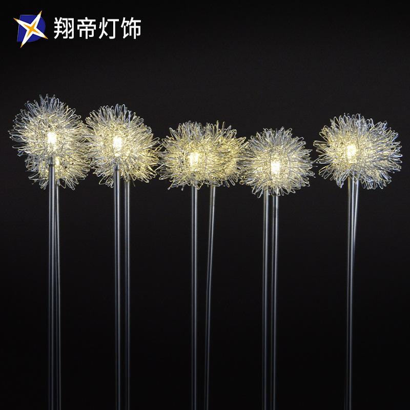 LED铝丝地插灯 户外防水商业美陈插地灯布置装饰灯灯光节系列产品
