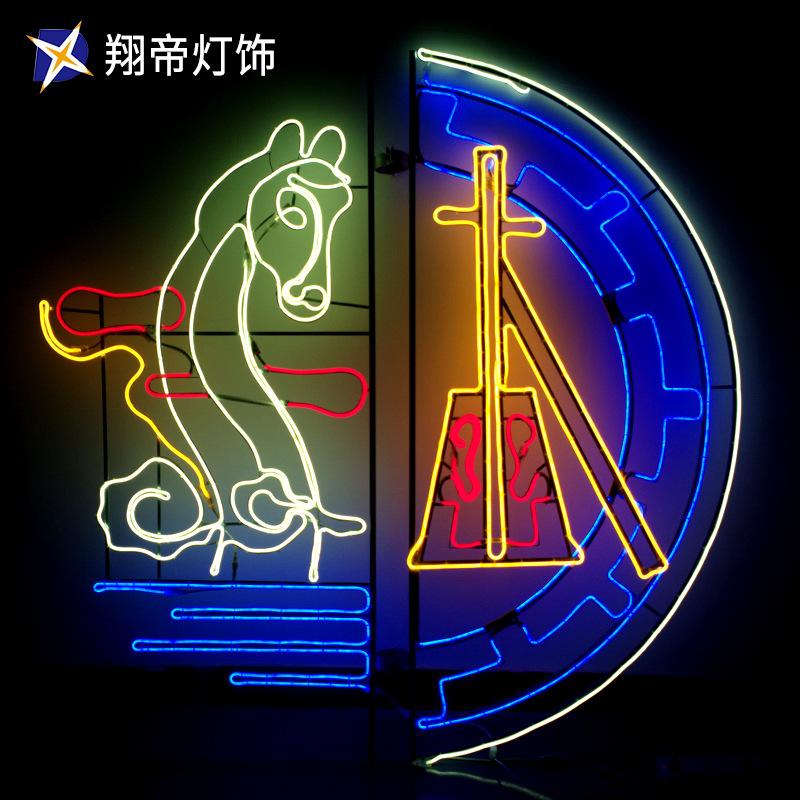 LED马头路灯2D平面图案造型灯光节2d马头路灯圣诞节会展公园草坪