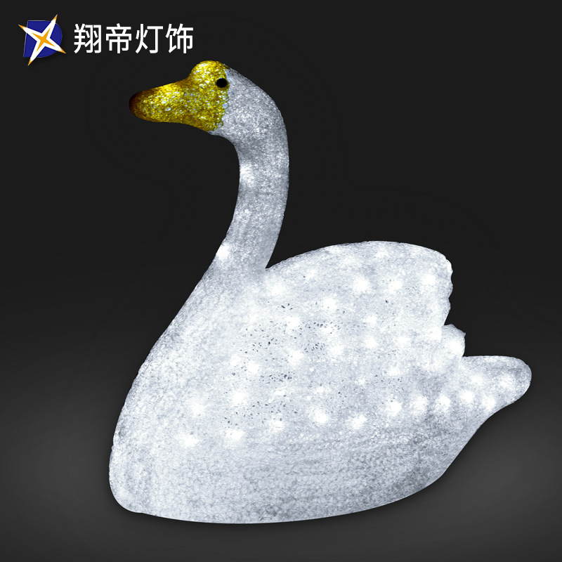 LED动物造型灯仿真小鹅造型灯光节景观园林系列产品户外防水灯具