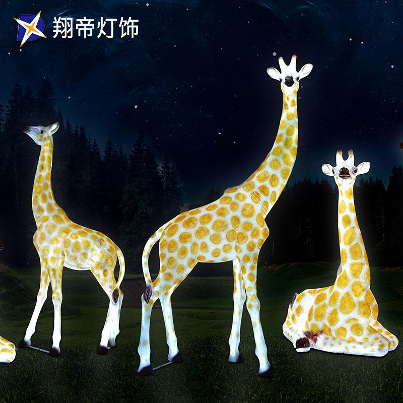 LED户外造型灯具仿真长颈鹿造型玻璃钢防水 商照广场亮化美陈灯具