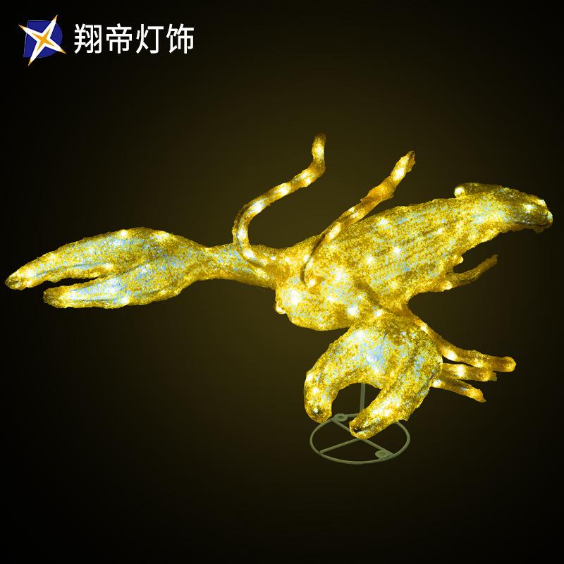 LED龙虾动物灯 3D造型灯景观灯系列产品灯会灯光节灯具 户外防水