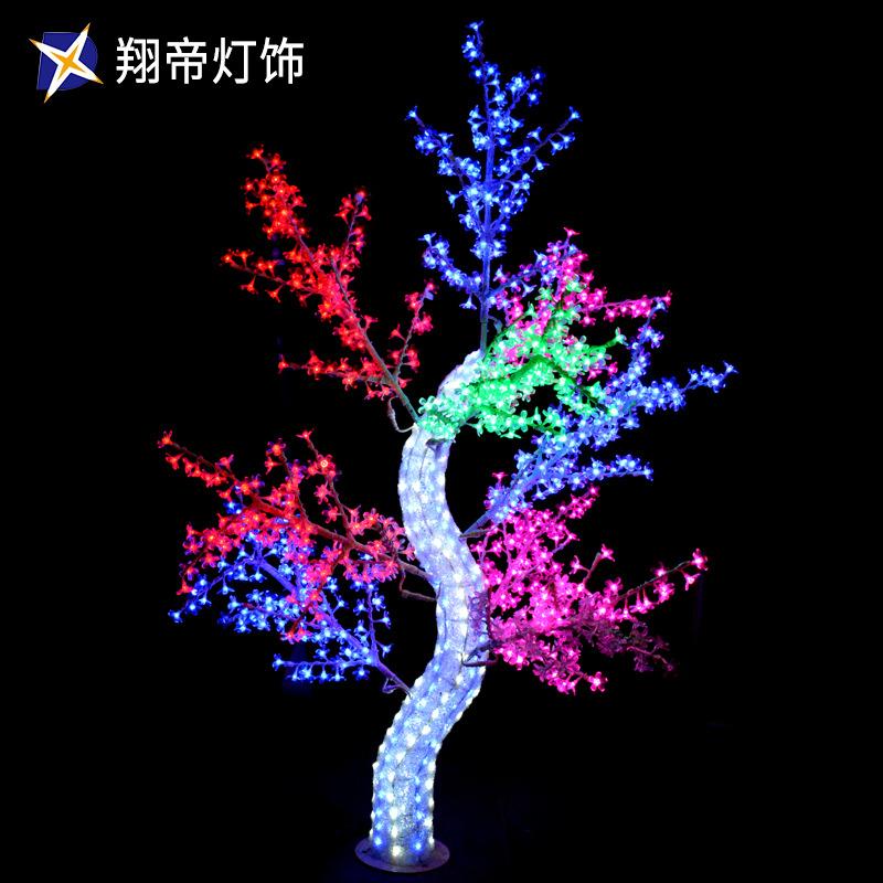 LED发光RGB树灯造型 园林景观装饰节日灯 灯光节 仿真树造型 灯会