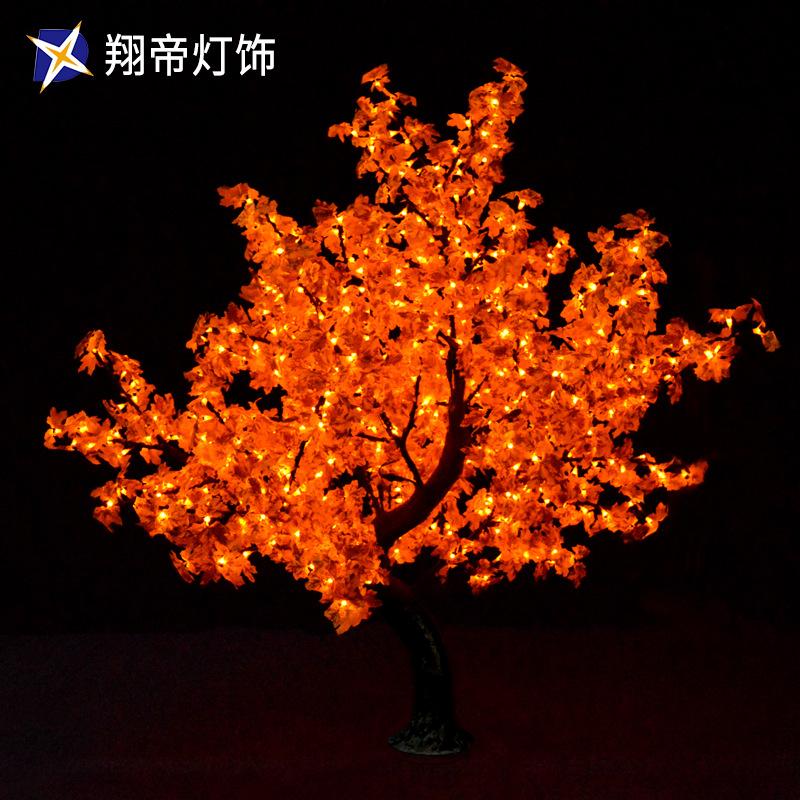 LED景观灯 园林景观装饰节日灯 仿真树枫叶造型 灯会展公园户外