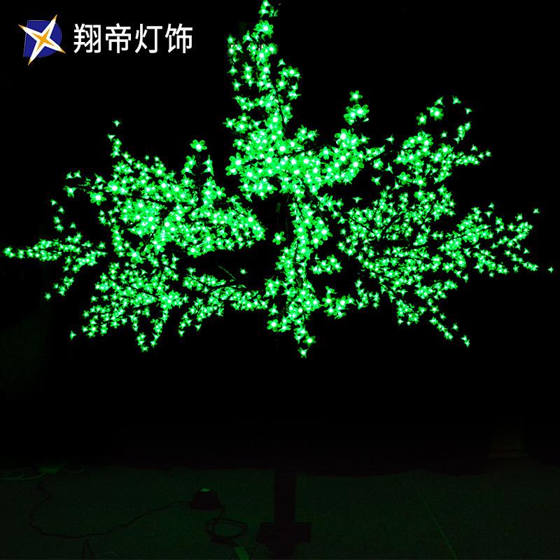 led仿真树灯 户外庭院灯广场景观灯具花园公园别墅草坪节日装饰灯