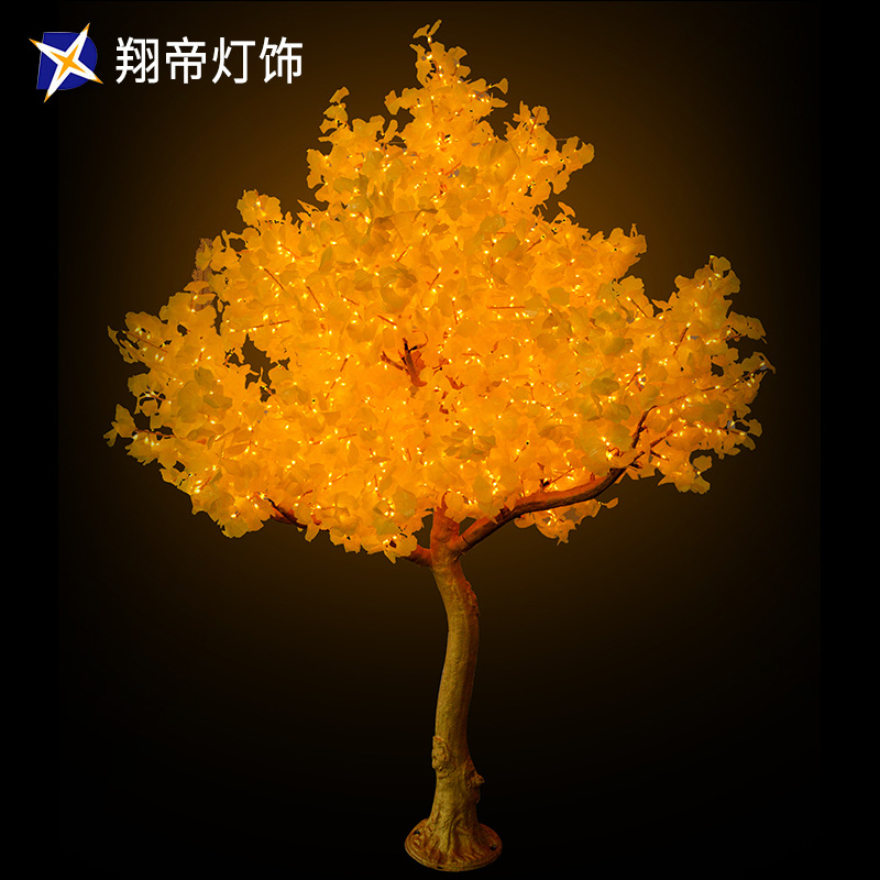 LED仿真银杏树灯 户外亮化街道商场美陈装饰灯具灯光节园林景观灯