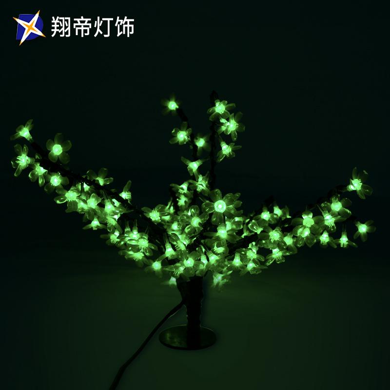 LED小型仿真树灯灯光节系列产品 园林广场美陈装饰灯具 直销