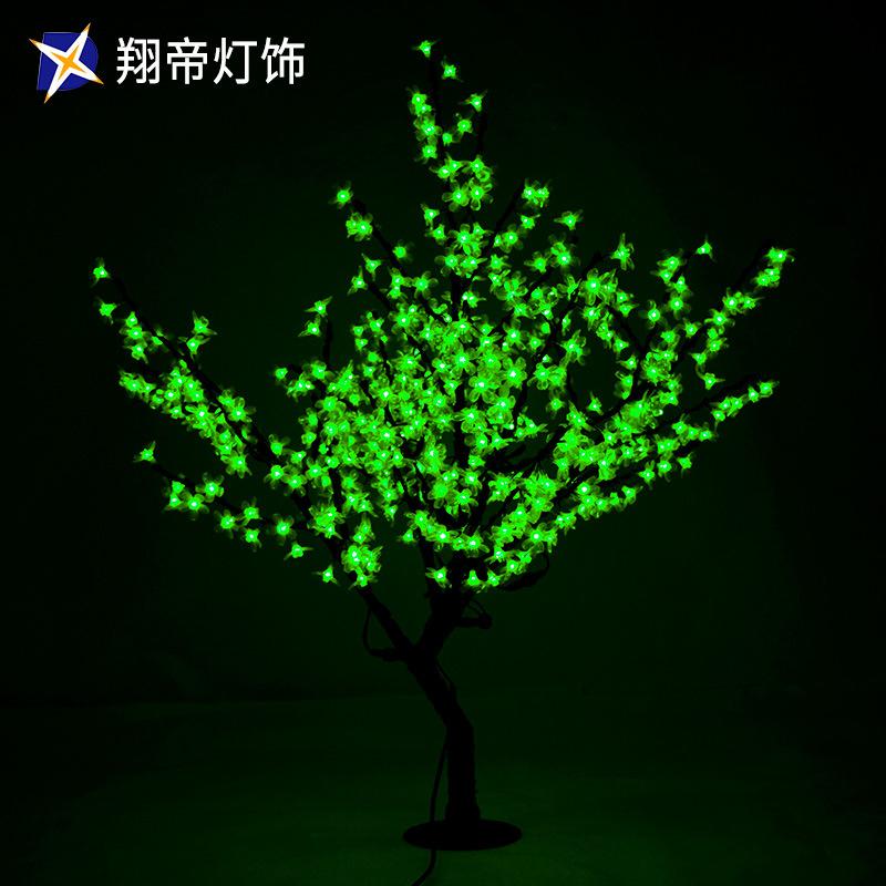 翔帝led树灯户外庭院灯广场景观灯具花园公园别墅草坪节日装饰灯