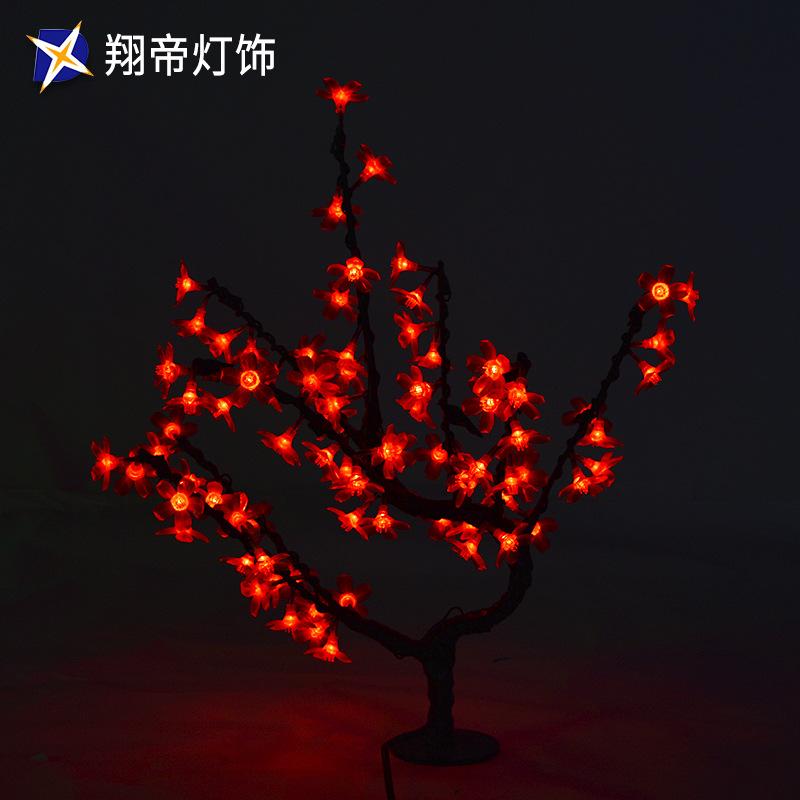 LED小型户外仿真树灯节日商场园林景观美陈装饰灯 灯光节工厂直销
