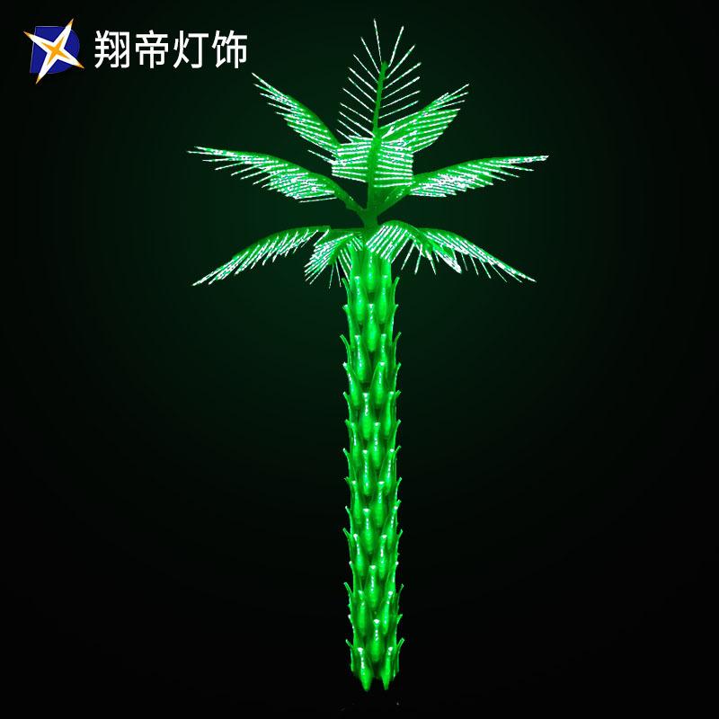 LED仿真椰子树灯户外装饰通透发光树灯节日装饰灯具工程专用灯饰