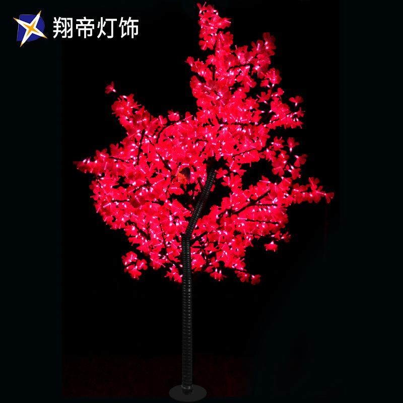 LED景观灯 节日景观灯灯光节 仿真樱花树 树造型 灯会展公园户外