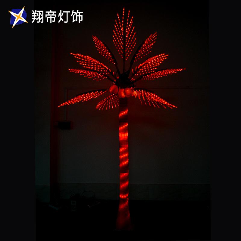 LED仿真叶子树灯 户外装饰通透发光树灯 灯光节节日装饰灯具 灯会