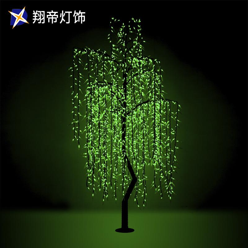 LED仿真柳树 铁艺造型灯灯光节系列产品工程园林广场美陈装饰灯具